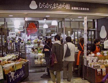 murakaramachikara