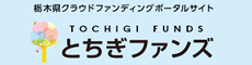 tochigi_funds